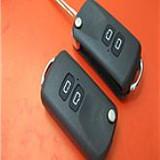 咸阳市匹配汽车钥匙